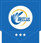 北京智云达科技有限公司